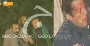 Imran Khan Injured In Lahore Jalsa - Pakistan celebrities