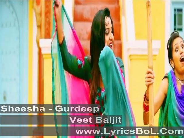 Sheesha Gurdeep Sowwadi Veet Baljit