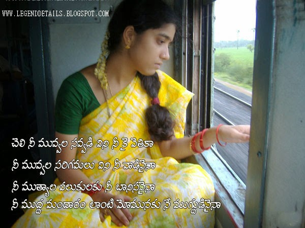 Telugu girl romantic phone talking skills