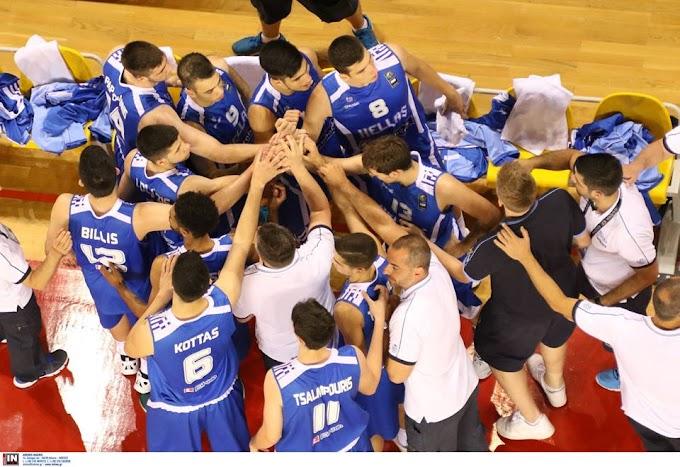 Το αυριανό πρόγραμμα της φάσης των «16» στο Παγκόσμιο U19-Με την Τυνησία η Ελλάδα