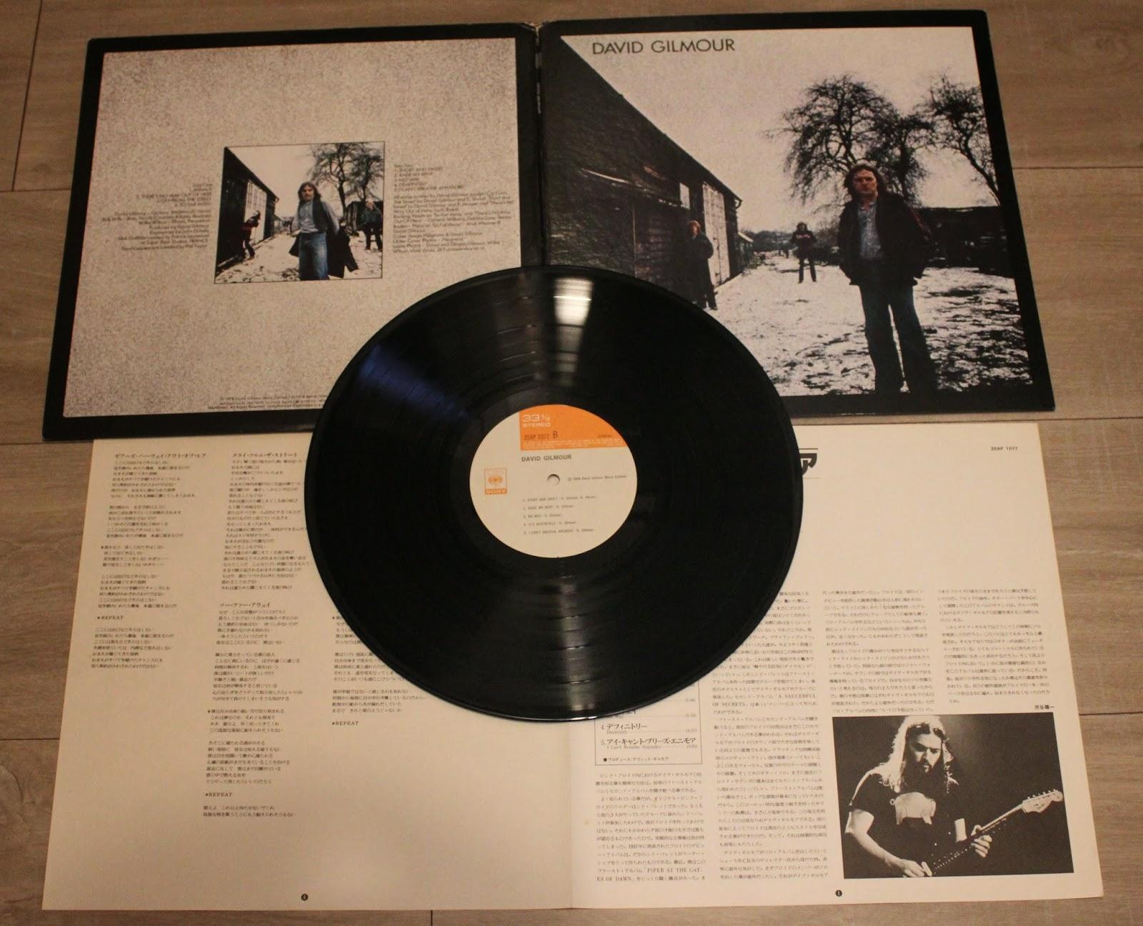 DAVID GILMOUR David Gilmour