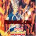 Naga Devathe Kannda Movie Mp3 Songs Free Download