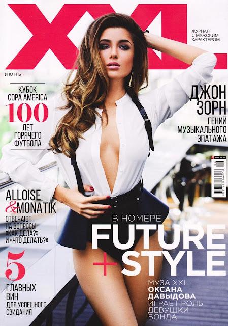 Oksana Davydova - XXL Ukrainem June 2015