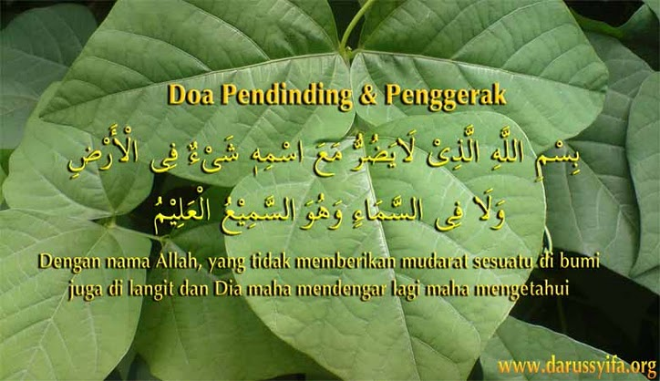 Doa Pendinding Dan Penggerak