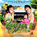[movie download] raya tak jadi  2011  dvdrip  rmvb  medaifire  243mb