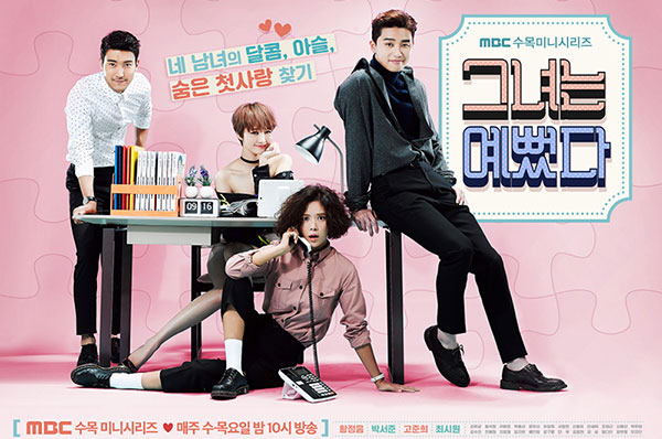 Drama Korea SHE WAS PRETTY Subtitle Indonesia English Full Episode