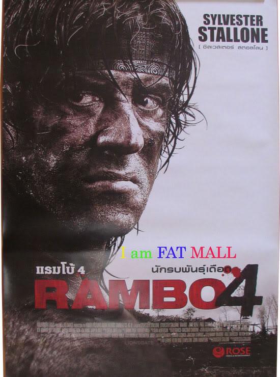 рэмбо 4 смотреть онлайн: