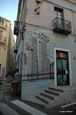 Orgosolo Sardinia
