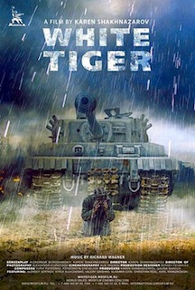 White Tiger (2012)