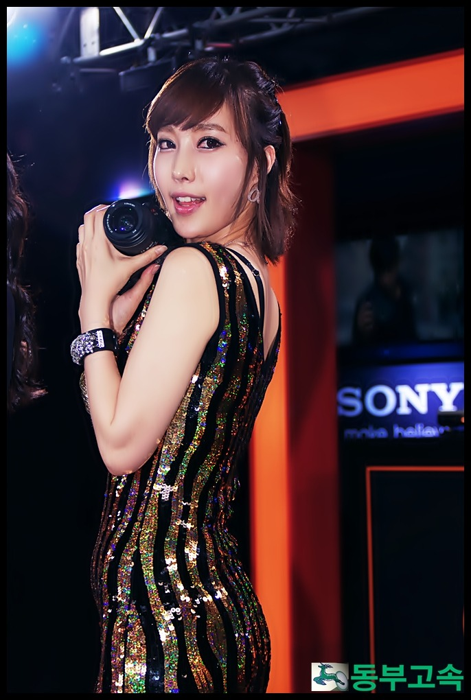 xxx nude girls: Im Min Young - P&I 2012