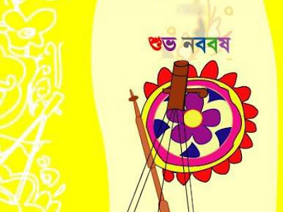 bangla_noboborsho_2012