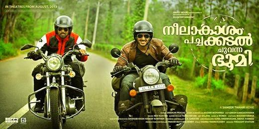 Neelakasham Pacha Kadal Chuvanna Bhoomi review