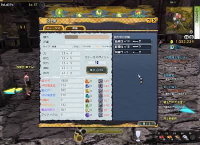 Onigiri Online - Weapon Hidden Attributes
