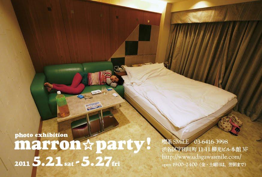 マロン写真展「marron☆party!partⅠ」