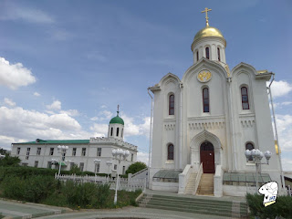 Russian Orthodox Church in Mongolia