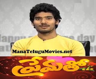 Hero Sudhakar(LIB Fame) Interview in Prematho Show