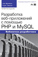  &#171; -   PHP  MySQL&#187;