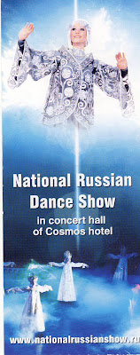 The National Russian Dance Show :