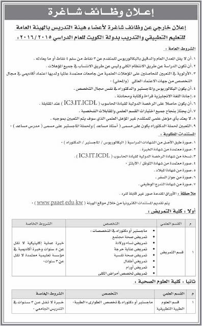 شروط وطلبات الوظيفة الخاصة بدولة عمان