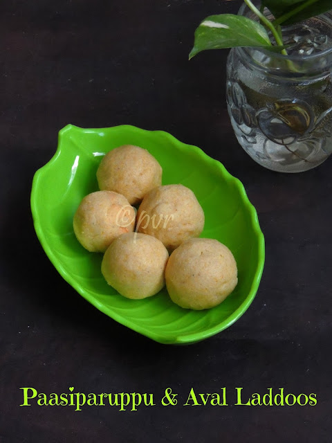 Paasiparuppu, aval laddoo