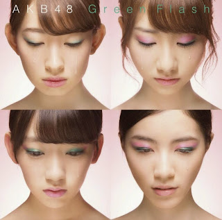 AKB48 Green Flash (歌詞) Lyrics