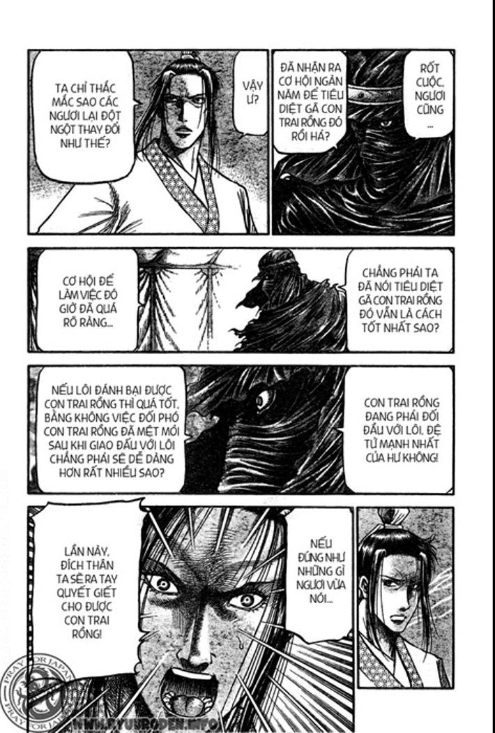 Chú Bé Rồng - Ryuuroden chap 209 - Trang 6