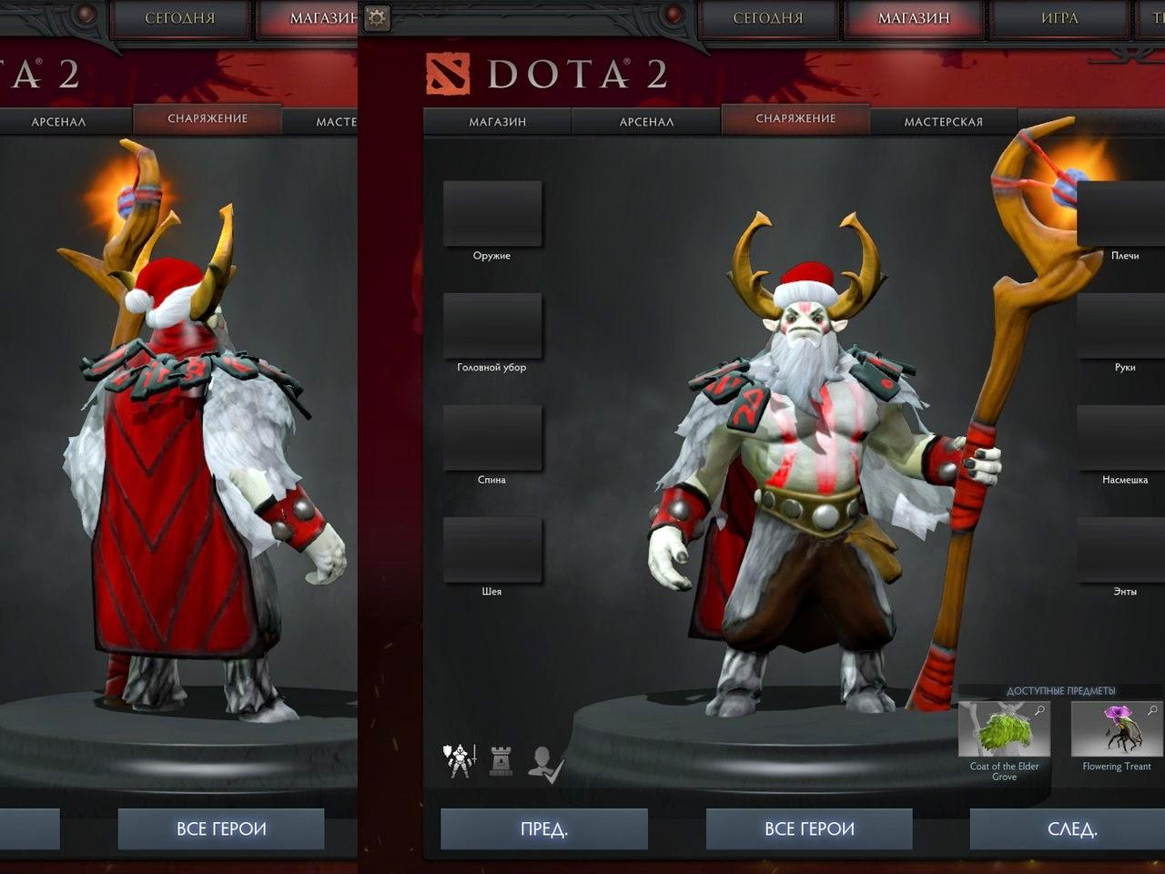 Mod Dota 2 Nature's Prophet Santa