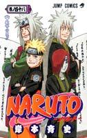 Tomo 48 de Naruto