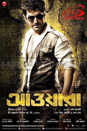 Awara -Download Kolkata Bangla Movie Song Mp3