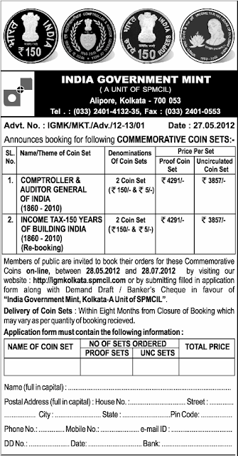 CAG income tax booking