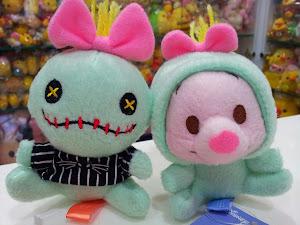 Japan Prize Scrump + Piglet Scrump ^^
