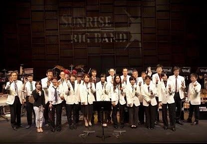 サンライズビッグバンド コンサート2015
