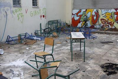 http://4.bp.blogspot.com/-u9RhKR02TKA/TpXtZT4L1oI/AAAAAAAAEhg/bqEOitFffoE/s1600/school-katalhpseis-gtk.jpg