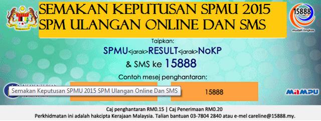 Semakan Keputusan Spmu Online Result Checking Pendidikanmalaysia Com