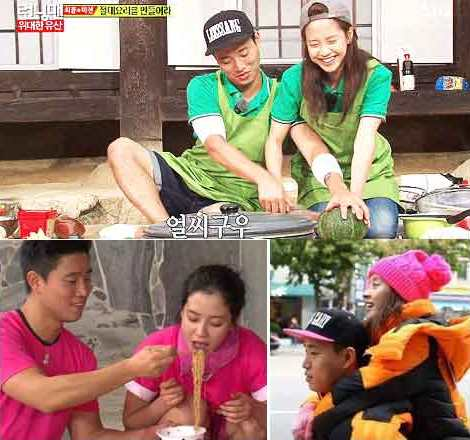 monday couple di running man