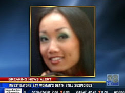 Cbs Kfmb Coronado Calif Police Say A Nude Woman Was Found Hanging