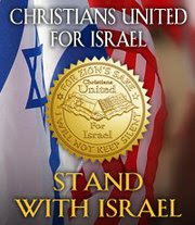 STAND UP FOR ISRAEL!
