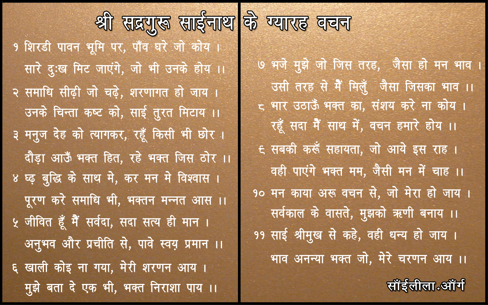 questions for girls in hindi - photo #40