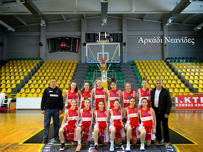 Neanides Arkadioy