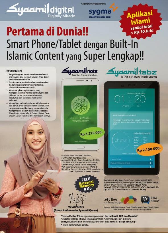 http://www.syaamilquran.com/syaamil-tabz-tablet-dengan-content-aplikasi-super-lengkap.html