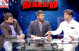 "Thillu Mullu –  ""Tale of two Politicians"" – Vasantham TV"