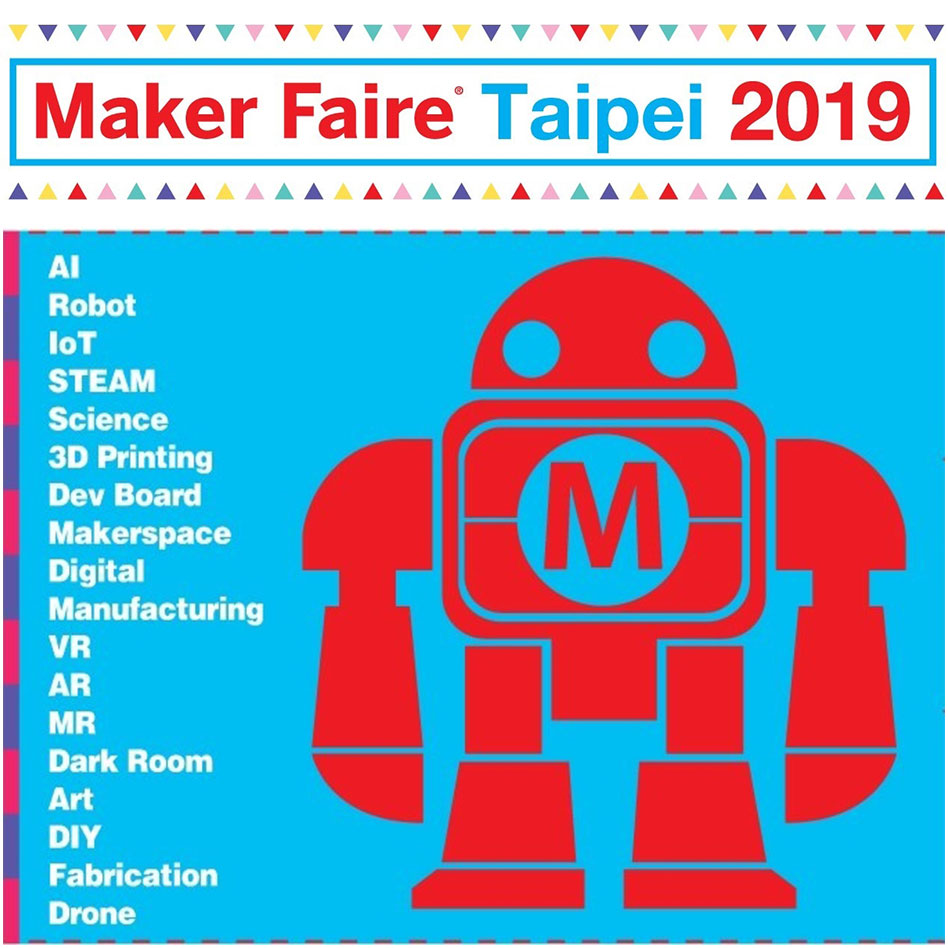 Maker Faire Taipei 2019