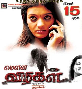 Watch Mouna Vizhigal (2013) Tamil Movie Online
