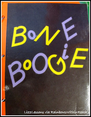 photo of: Bone Boogie Kindergarten Class Book (by LizzLessons via RainbowsWithinReach)