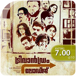 Trivandrum Lodge: Chithravishesham Rating [7.00/10]