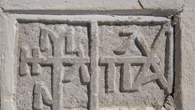 Η παρουσία της Μαρίας Παλαιολογίνας στη Λέσβο και η βυζαντινή παρακαταθήκη της