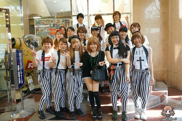 Tokyo Visual Arts College