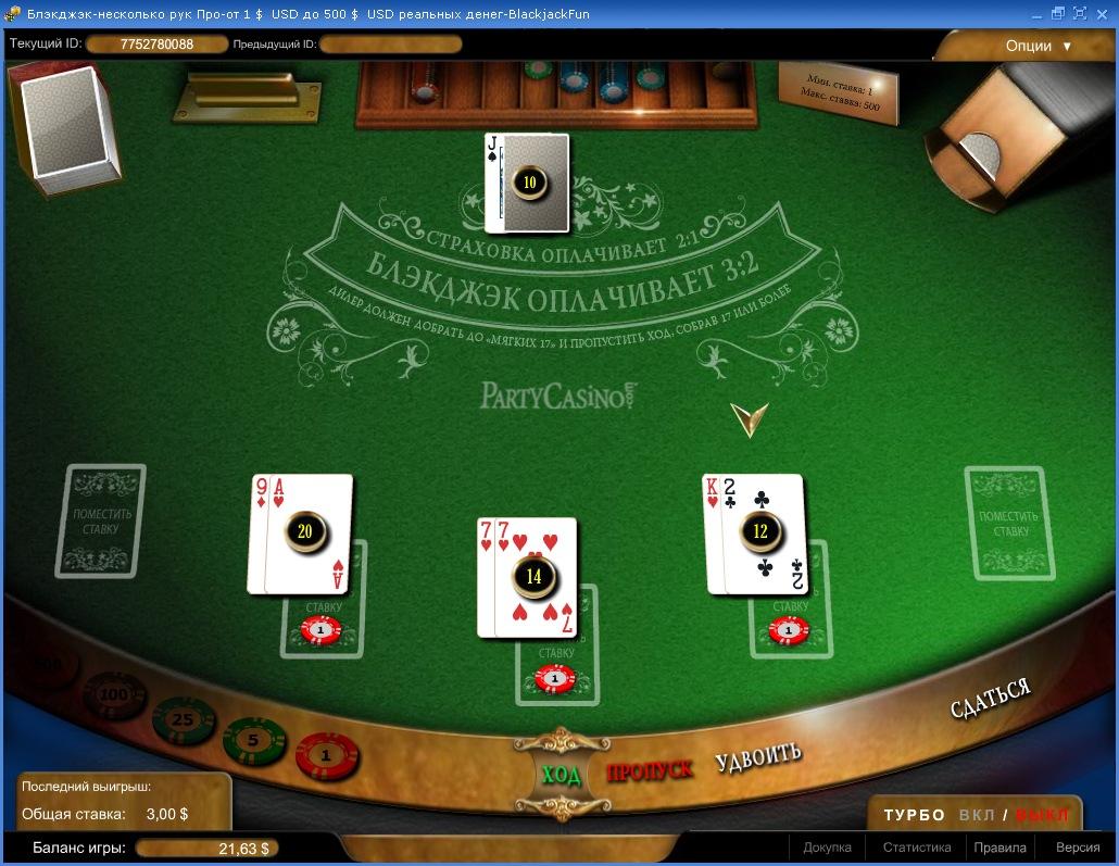 Играть В Покер Автомат Онлайн Бесплатно