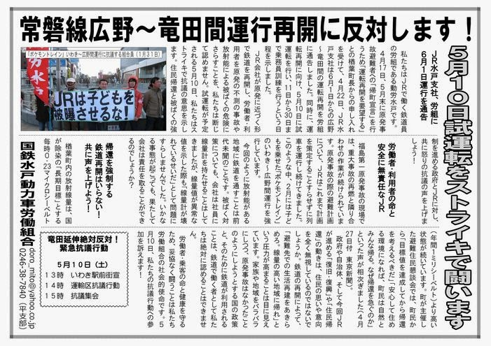 http://file.doromito.blog.shinobi.jp/e3840265.pdf