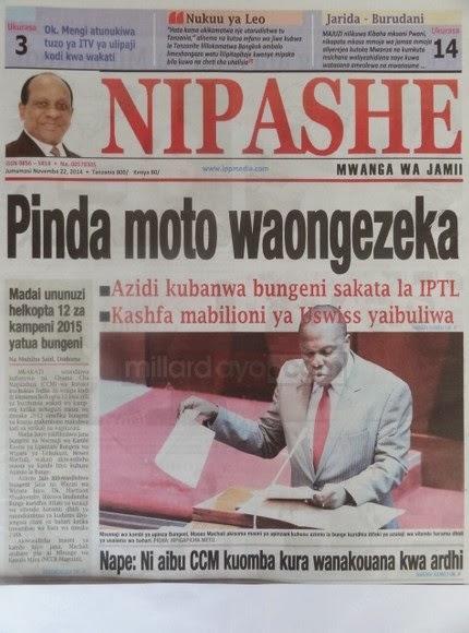 Mtiririko wa magazeti ya leo jumamosi tar. 22/11/2014 | Yuvinusm